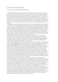 essay graduate school admission essay graduate school essay essay sample graduate school essays graduate school admission essay
