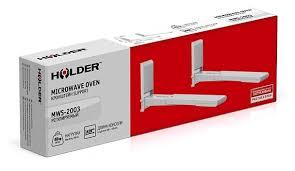 Купить Кронштейн <b>Holder MWS</b>-<b>2003</b> для <b>СВЧ</b>-печей белый по ...