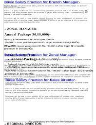 Mizzle Job Offer ... Professionals; 8.