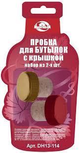 """<b>Пробка для бутылок</b> """"Мультидом"""", 2 х 2 х <b>3 см</b>, 2 шт"""