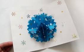 <b>Снежинка</b>»: поп-ап открытка и елочная <b>игрушка</b> Мастер-класс с ...
