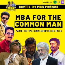 Marketing Made Simple - Tamil Business Podcast