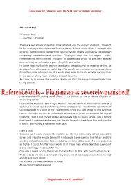 Harvard Application Essays  Harvard College Application Essay