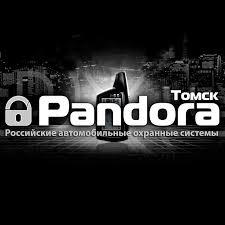 <b>Pandect</b> X-2050 - Pandora Томск