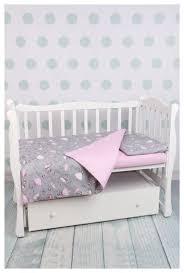 Amarobaby <b>комплект в кроватку Baby</b> Boom Мечта (3 предмета ...