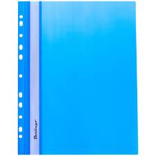 <b>Папка</b>-<b>скоросшиватель пластиковая</b>, А4, синяя <b>Berlingo</b>, цвет синий