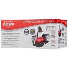 Купить <b>Точильный станок Elitech СТ</b> 300C по супер низкой цене в ...