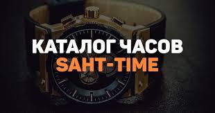 <b>Luminox</b> | saht-time