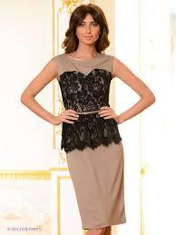 Платье Vaide 1442394 купить за 3 073 ₽ в интернет-магазине ...