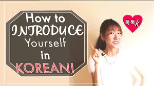 learn korean how to introduce yourself in korean ttkorean learn korean how to introduce yourself in korean ttkorean hanna