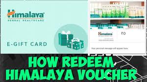 How to #Redeem #Himalaya Voucher ।। how to claim Himalaya ...