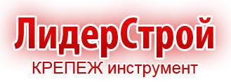 <b>Шайба</b> плоская Ф8 <b>оцинкованная DIN 125A</b> купить в Екатеринбурге