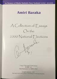 amiri baraka org amiri bushwacked 1 amiri bushwacked 2