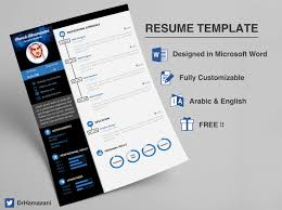 resume template format in ms word regarding  resume template the unlimited word resume template on behance intended for 79 stunning