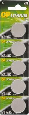 Купить <b>CR2450 Батарейка</b> GP Lithium в интернет-магазине ...