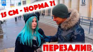 Сколько стоит шмот? Новый розыгрыш! <b>Джинсы</b> за 87 рублей ...