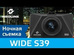 <b>NEOLINE Wide S39</b> ночь - YouTube