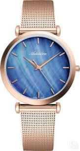 Купить <b>женские часы</b> коллекции 2020 года в интернет магазине ...