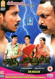 Emtan Magan tamil movie online - em_magan