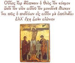 Αποτέλεσμα εικόνας για ΕΙΚΟΝΑ ΦΡΑΓΓΕΛΩΣΕΩΣ ΤΟΥ ΧΡΙΣΤΟΥ