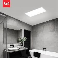 <b>Yeelight YLMB05YL YLMB06YL</b> Smart LED Ceiling Panel Light ...