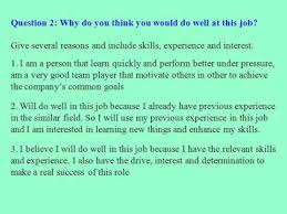 retail manager interview questions and answers   retail manager interview questions and answers