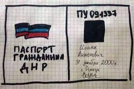 """""""На это Донбасс никогда не пойдет"""", - Лавров о требовании обеспечить безопасность перед выборами - Цензор.НЕТ 7393"""