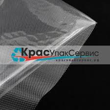 Вакуумные пакеты с тиснением в Красноярске. Рифленые ...