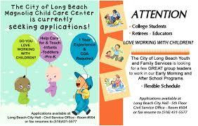 the city of long beach new york yfs hiring posters 2017 jpg