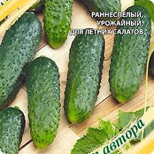 Купить <b>семена</b> Огурец Малахитовый восторг <b>F1</b>, 10 шт, Гавриш ...