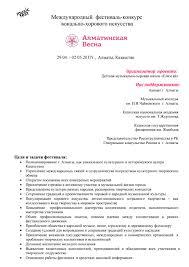 2017г алматинская весна для каз на (тенге) by Дмитрий Серов ...