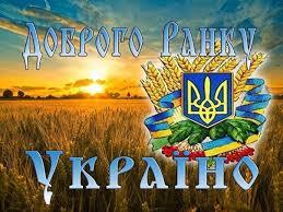 """""""Нафтогаз"""" выступает против введения абонплаты за пользование газораспределительными сетями, - Коболев - Цензор.НЕТ 4499"""