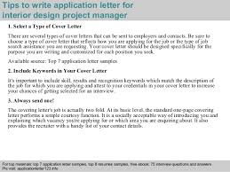 interior design project manager application letter      tips to write application letter for interior design