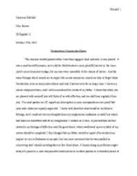 what is a commentary in an essay  mpetmyfreeipme frankenstein commentary essay international baccalaureate world page zoom in