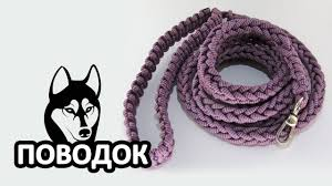 <b>Поводок</b> из паракорда (Paracord leash for <b>dog</b>) - YouTube