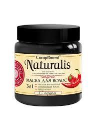 Naturalis <b>маска для волос</b> (против выпад., стим. роста, укреп.) 3в1 ...