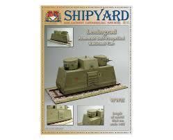 Купить <b>Сборная картонная модель Shipyard</b> бронедрезина ...