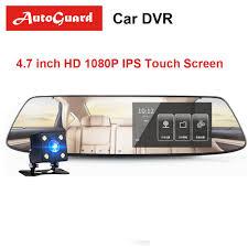 <b>4.3 inch</b> Car Mirror Video Dash Camera <b>Car Dvr</b> mirror FHD 1080P ...