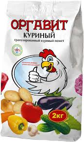 <b>Удобрение Оргавит</b> Куриный 2кг — купить в интернет-магазине ...
