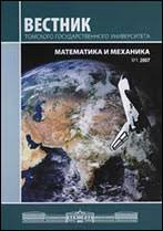 Investigation of the stability of an <b>unmanned aerial vehicle</b> wing ...