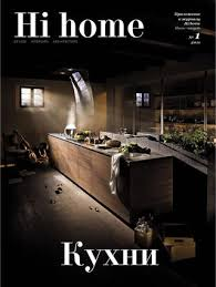 hi home cuisines KRD july-august 2011 by Hi home magazine - issuu