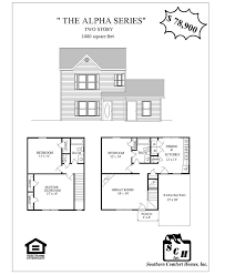 Alpha Two Story SeriesFloor Plans