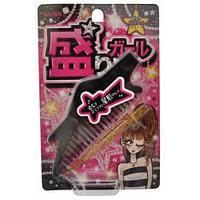<b>Расческа комбинированная</b> Comb Brush со <b>съемной</b> ручкой 1 шт ...