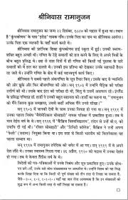 short essay on mahatma gandhi essay on mahatma gandhi in hindi