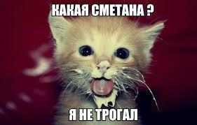 """""""Где ты, голубь сизый, взял эти деньги"""": Порошенко требует, чтобы чиновники объяснили происхождение своего состояния - Цензор.НЕТ 1918"""
