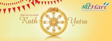 Shree Hari Wishes You all Happy Rath Yatra 🤗 #ShreeHari ...