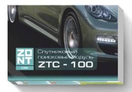 Micro Line <b>ZONT</b> купить в Курске по ценам производителя ...