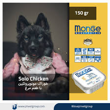 "J.M Vet Group on Twitter: ""<b>Monge Monoprotein</b> - <b>Solo</b> Chicken خوراک ..."