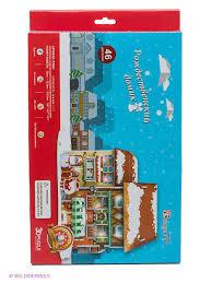 """Пазл """"<b>Рождественский домик</b> 4"""" <b>CubicFun</b> 1647634 в интернет ..."""