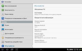 Samsung Galaxy Note 10.1: король планшетов на Android